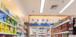 Thiết kế siêu thị mini - thiết kế tạp hóa